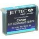 Canon Inkjet Cartridge BJC-201c